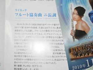 2010_11_23_003