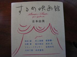 2010_12_1_002