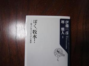 2010_12_10_001