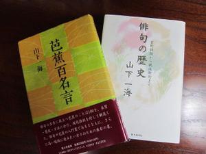 2010_12_29_002