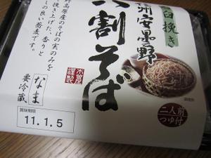 2010_12_30_003