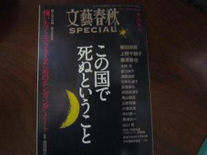 2011_1_14_001