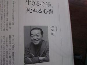 2011_1_14_002