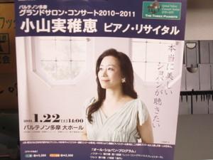 2011_1_22_001