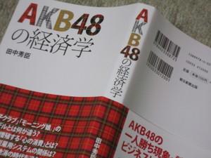 Akb_001