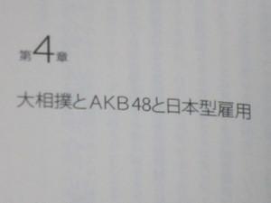 Akb_002